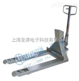 称重称YCS-2吨搬运叉车地磅全不锈钢材质叉车电子秤