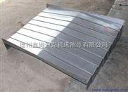 数控龙门加工中心钢板防护罩销售厂家