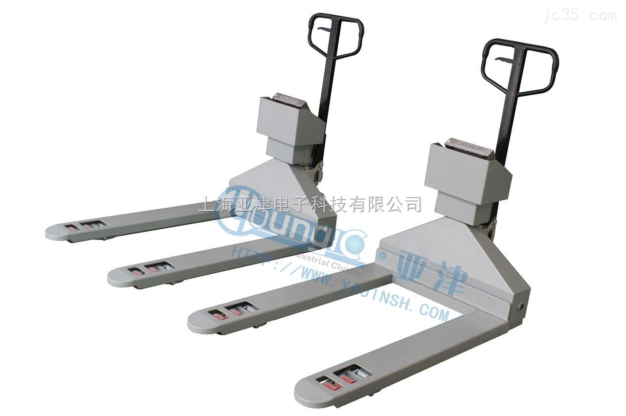 0.5T标准叉车秤煤炭电力高精度液压手动叉车称