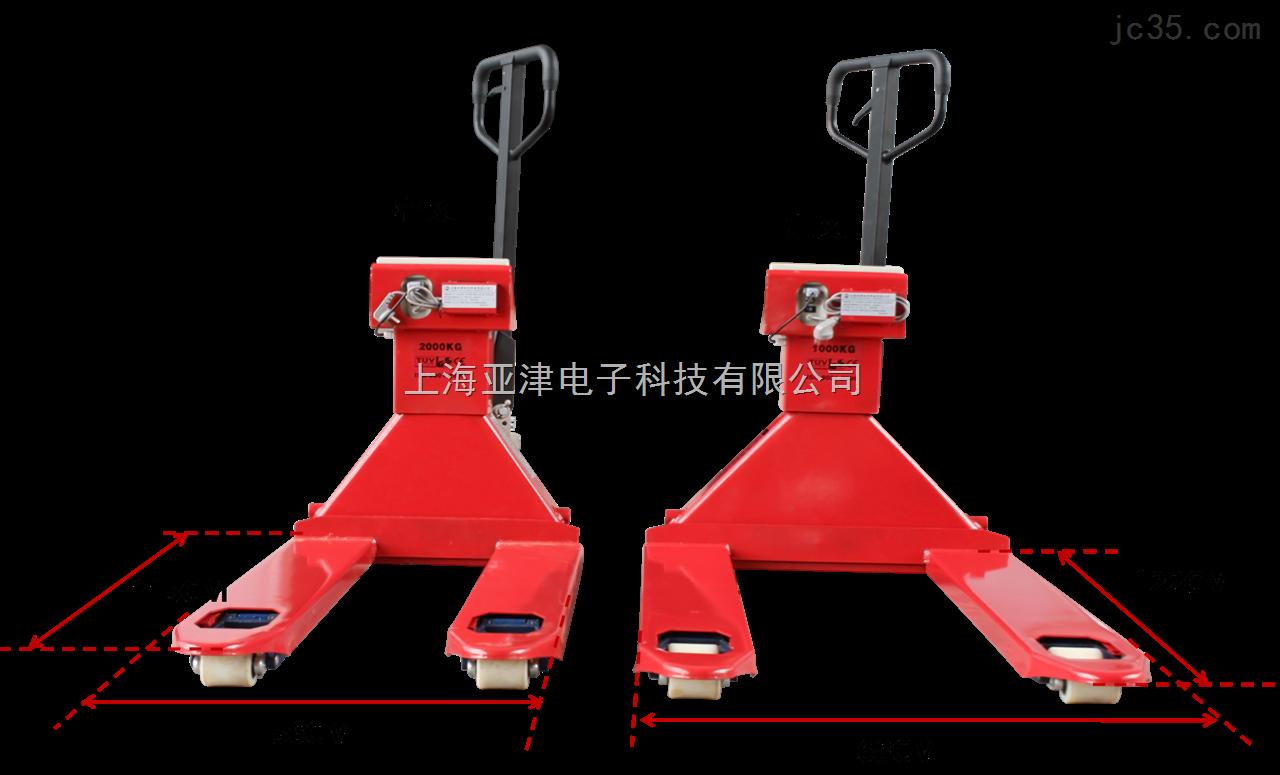【亚津】电子称3吨电子叉车秤本质安全型1T标准叉车秤