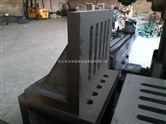铸铁弯板 厂家来图定做异形T型槽铸铁弯板价格
