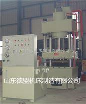 315吨三梁四柱压力机125吨油压机100吨龙门液压机800吨卧式压力机