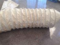 高温水泥罐装车帆布输送布袋