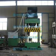 海润专业生产压力机500吨多功能复合材料模压用压力机