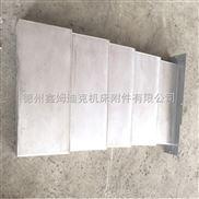 日本WAIDA和井田坐标磨床防护罩板