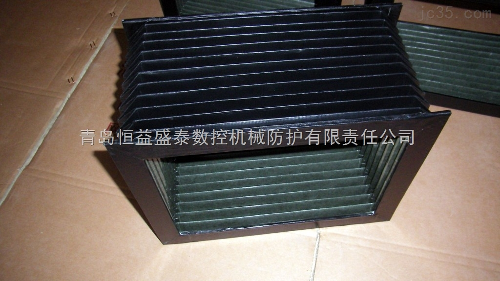 火花机专用风琴防护罩