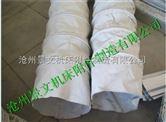 粉尘耐磨输送卸料通风伸缩布袋厂家直销