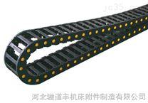 机械手专用塑料拖链