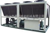风冷式螺杆冰水机/螺杆式冰水机组