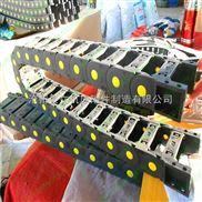 江苏数控车床专用运动坦克链