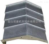 机床不锈钢钢板式防护罩