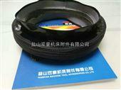 防腐蚀圆筒式丝杠防护罩价格