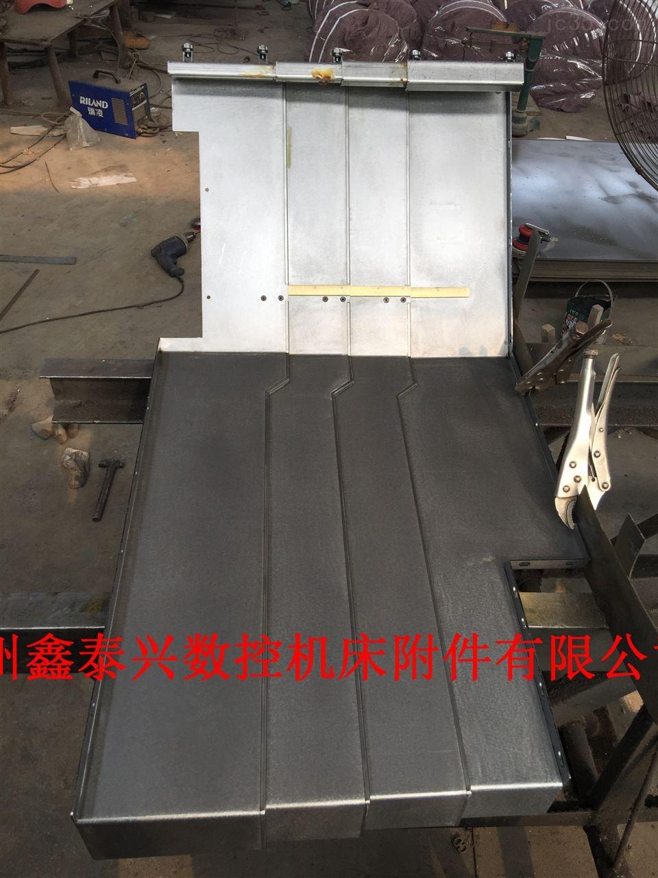 高速机床挡板