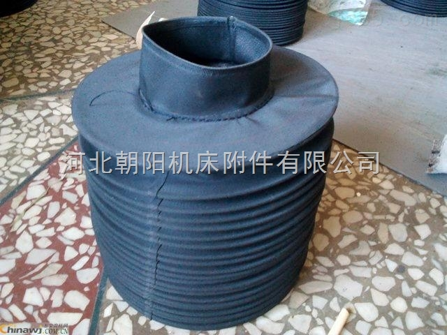 供应磨砂尼龙布圆形丝杠防护罩