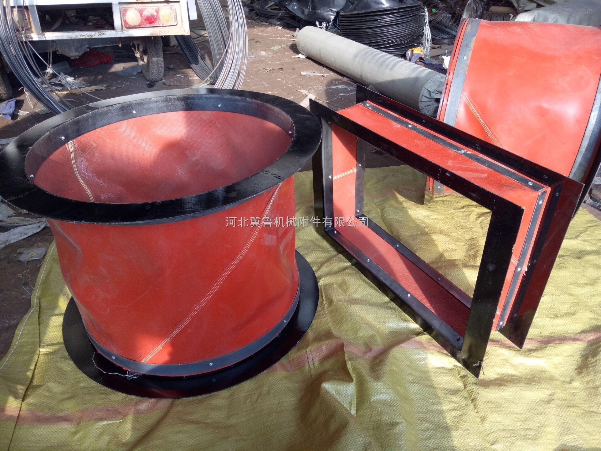管道机械耐腐蚀密封排烟硅胶布软连接