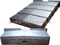 TXK1650台正数控铣床XYZ轴钢板防护罩