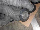300*600*2000mm散装水泥'连体'帆布伸缩袋