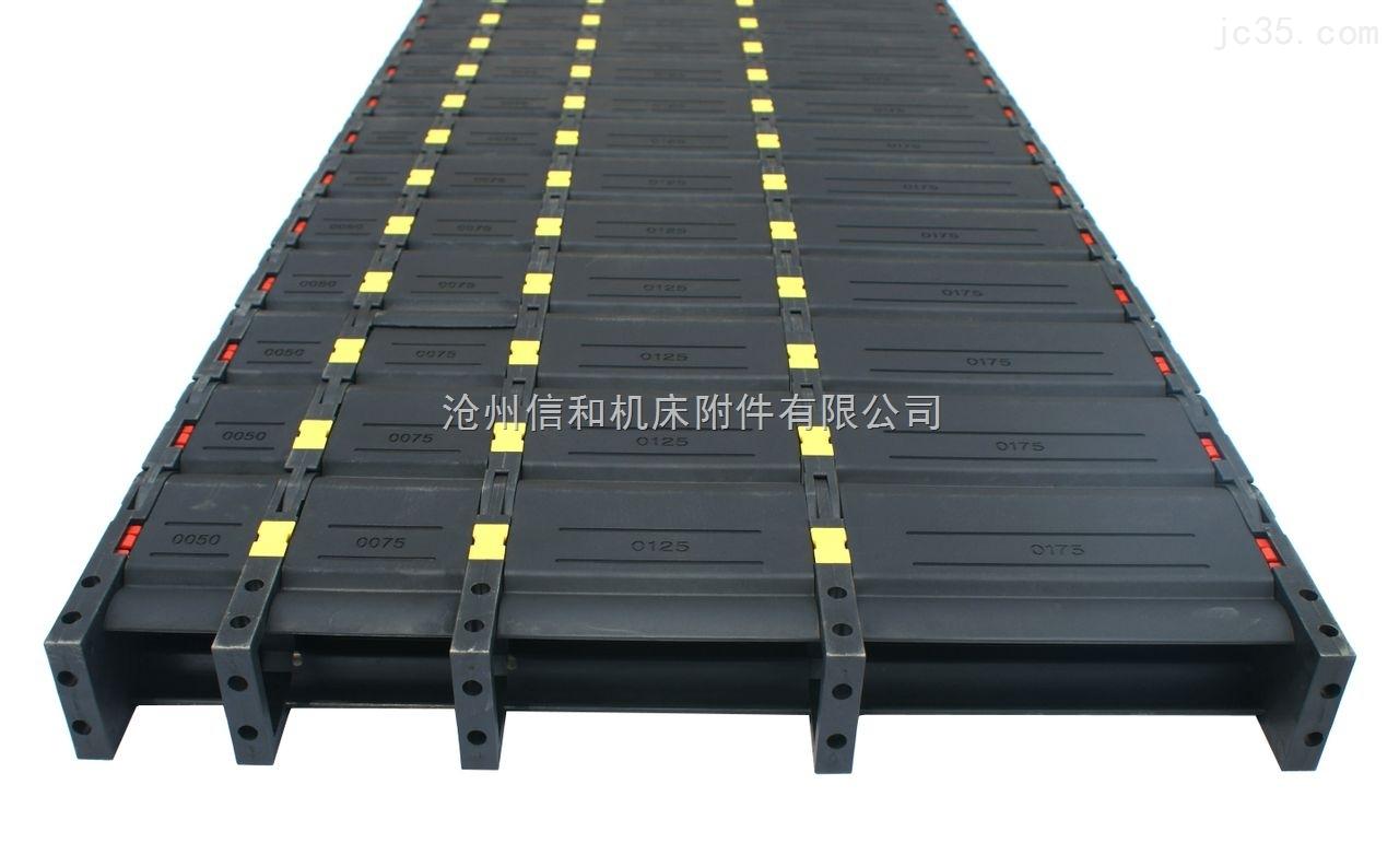 沧州信和工程穿线拖链厂家