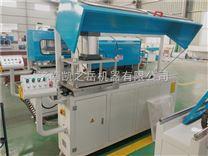 凯岳铝型材超效多用自动端面铣床LXDB-250W