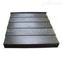昆山卧式镗床导轨防护罩