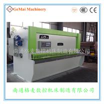 GMZ6305液压闸式剪板机
