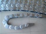 齐全昆山加工中心型穿线钢制拖链