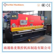 液压闸式剪板机E22系统