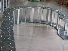 定制電纜鋼鋁拖鏈 護線鋼鋁坦克鏈