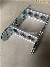銷售油管鋼鋁拖鏈 大連鋼鋁坦克鏈