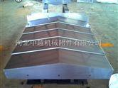 机床不锈钢板导轨防护罩
