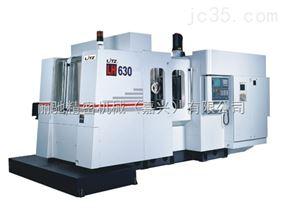 LH-630A臥式加工中心機