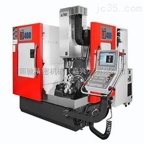 LU-400五軸立式綜合加工中心