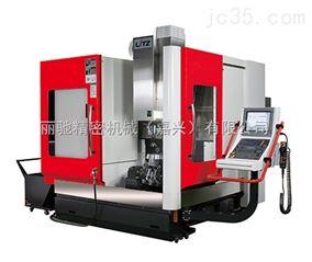 LU-620-H620五軸立式加工中心