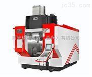 高性能五轴立式加工中心LU-1200