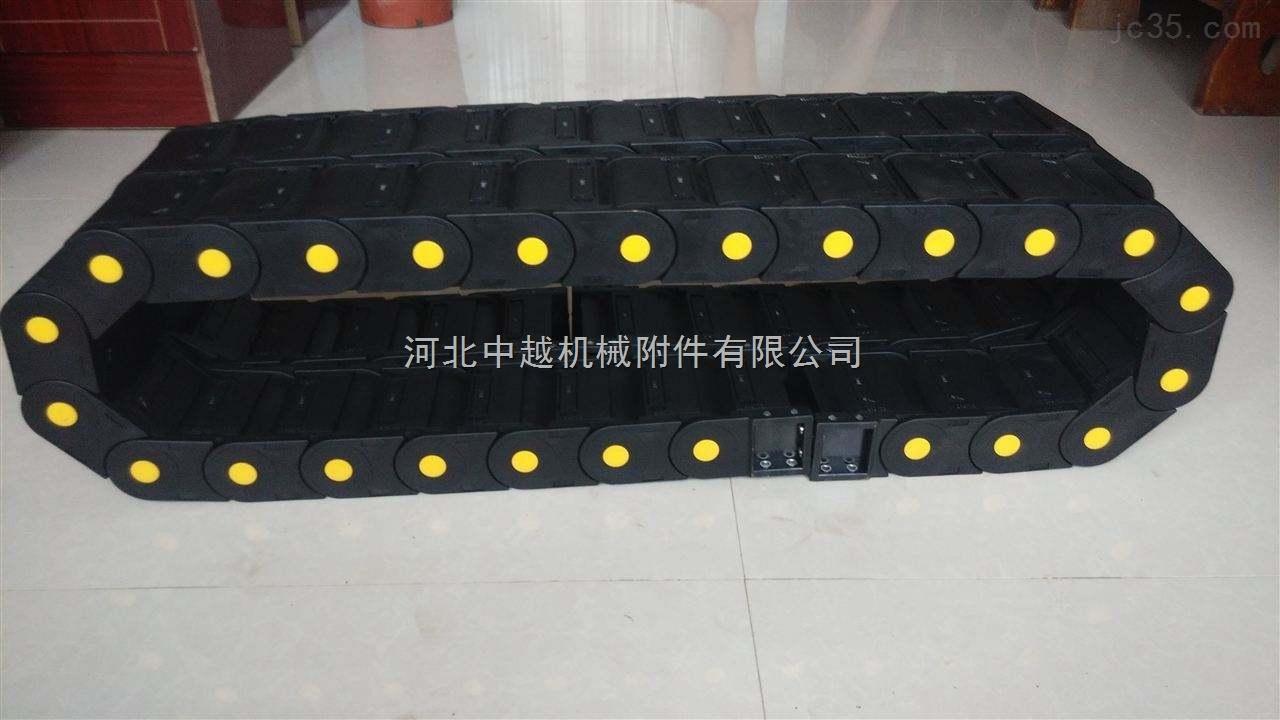 厂家出售内放油管全封闭式塑料拖链