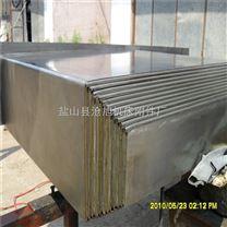 供应浙江大型铣床钢板防护罩