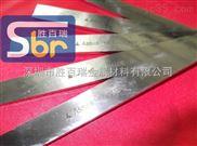 加硬三A白钢刀白钢刀的硬度车刀-优质白钢刀批发黔东南苗族侗族自治州