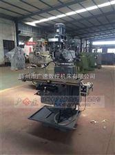 4H台湾莫式正规4号炮塔铣床