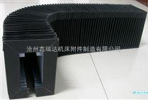 机床直线滑动导轨风琴防护罩