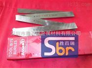 白鋼刀條6×6×200含鈷一勝百超硬白鋼條利津縣