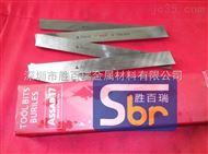 白钢刀条6×6×200含钴一胜百超硬白钢条利津县
