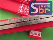 白鋼車刀硬度生鋼刀生鋼針同德縣