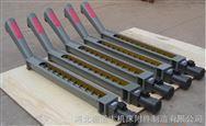 高强度输送机床碎屑刮板磁性排屑机