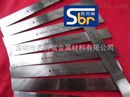 進口生鋼針lbk17模板刀高速鋼模板刀雙遼市