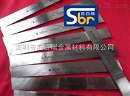 进口生钢针lbk17模板刀高速钢模板刀双辽市
