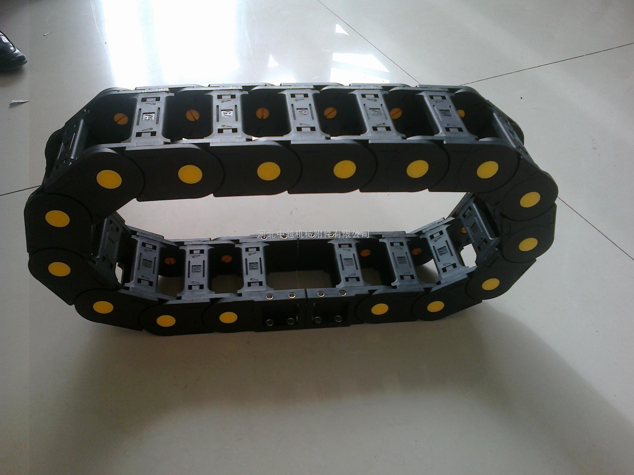 自动化仓库保护线缆尼龙全封闭式塑料拖链