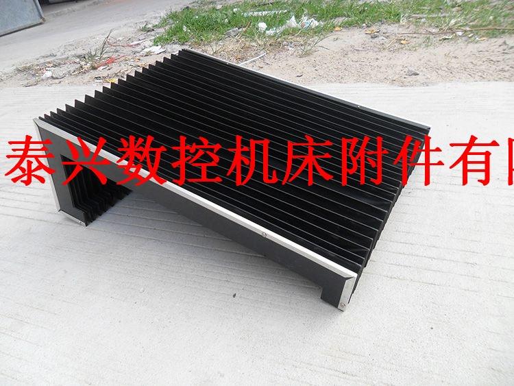 耐高温风琴式防护