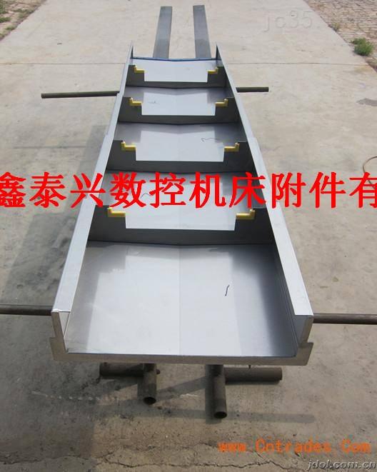铣床导轨钢板防护罩