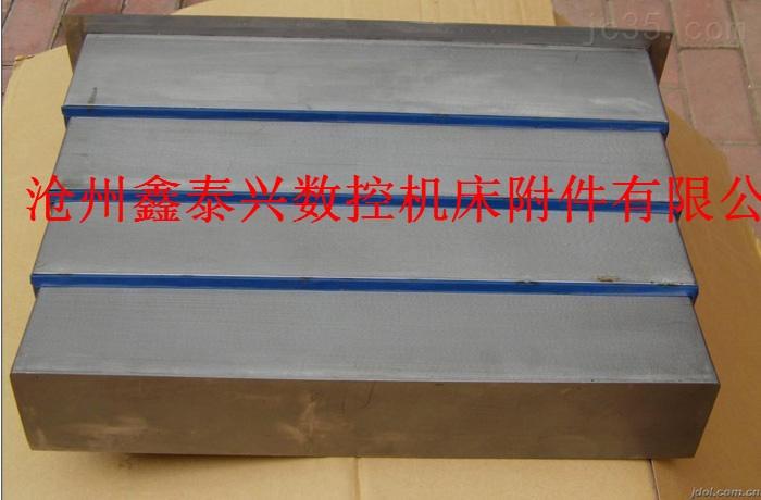 镗床不锈钢钢板防护罩