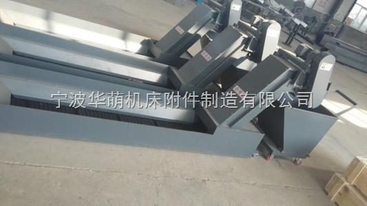 苏州徐州机床排屑器 链板式排屑机废料链板式输送机